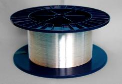 Aluminum-coated step index multimode silica fibers (Low OH)