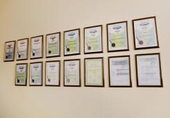 Товарные знаки, патенты