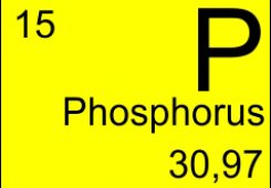 Волокно оптическое легированное фосфором PDF-5/125