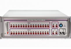 Система предварительного вибромониторинга