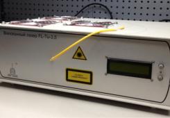 Continuous single-mode fiber lasers 1.90 - 2.0 µm