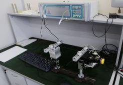 Аккредитованная лаборатория